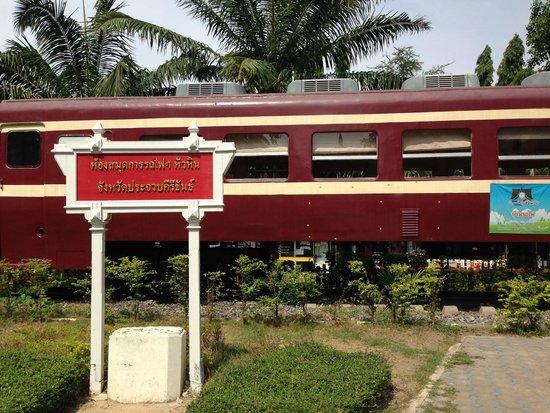Hua Hin Railway Station: ห้องสมุดรถไฟ