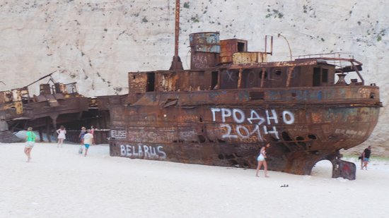 Levante Speedboat Excursions: The Shipwreck