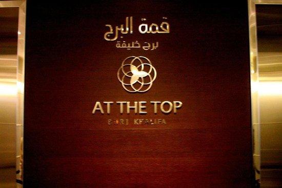 Armani Hotel Dubai: at the top