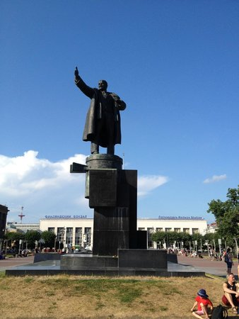 Petersburg Free Tour: Ponto de encontro