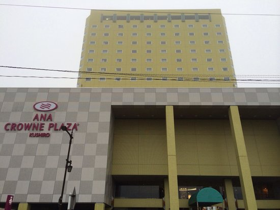 ANA Crowne Plaza Hotel Kushiro: Exterior of hotel