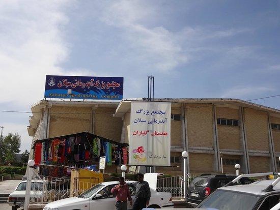 Sarein, Irã: 外観。イラン女性とワイワイ楽しんだので点数が甘いかも。