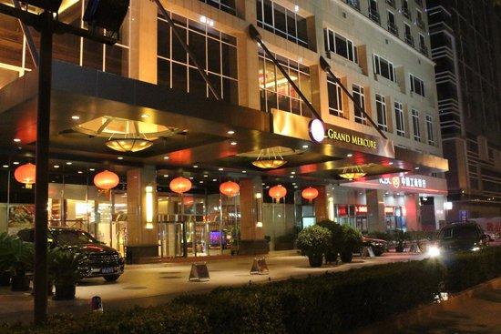 Grand Mercure Beijing Central: ingresso hotel