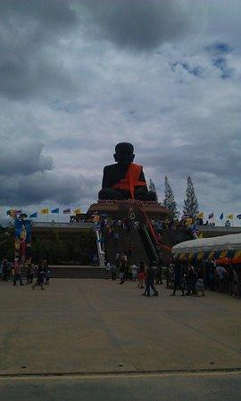 Huay Mongkol Temple: 1