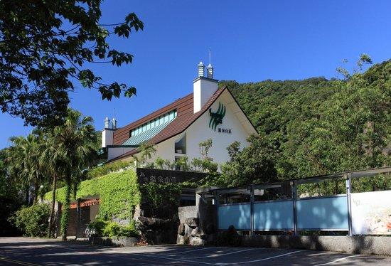 Spring Spa Hotel Wulai