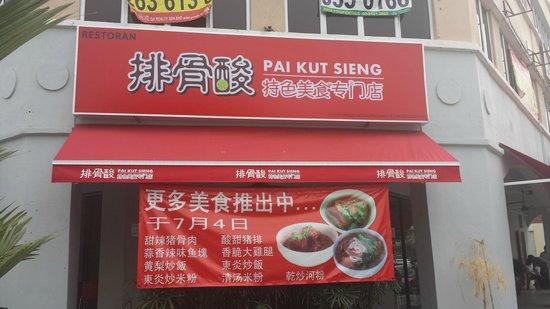 Pai Kut Sieng
