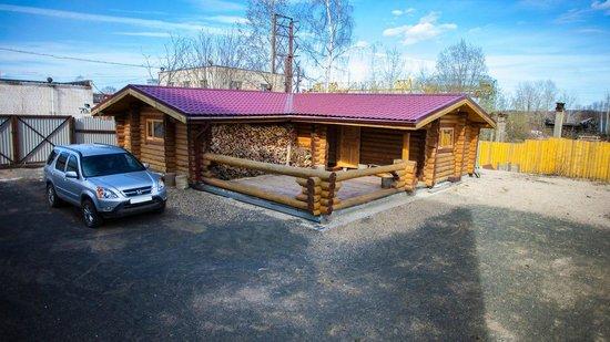 Русская баня на дровах У Иваныча