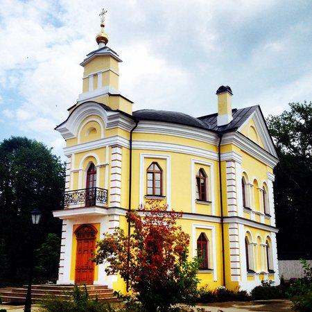 Spaso-Vifansky Monastery