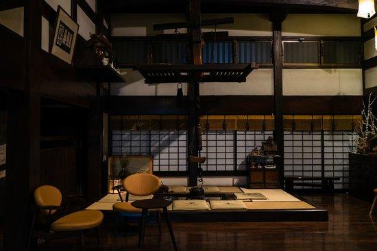 Ryokan Asunaro: Lobby