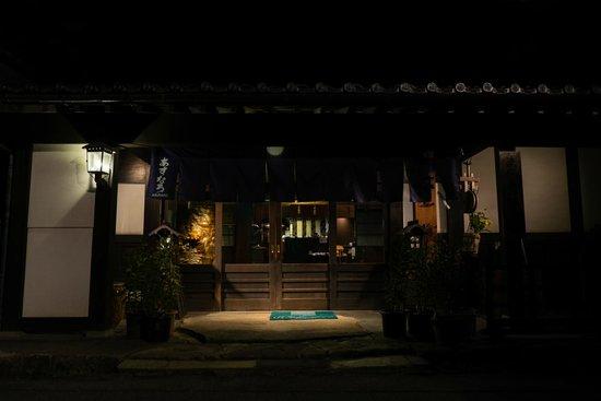 Ryokan Asunaro: Entrance