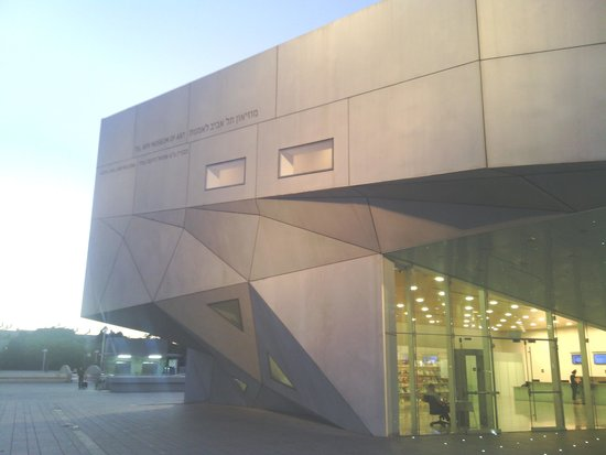 Musée d'art de Tel Aviv : new wing of the Tel Aviv Museum