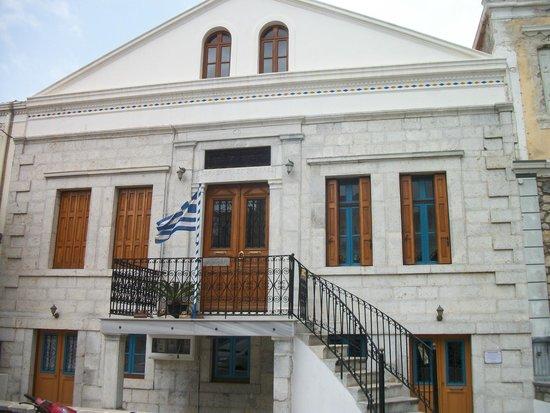 Pothia, Grécia: NEOΚΛΑΣΙΚΟ-ΝΕΟCLASSIKO (MUSEUM)