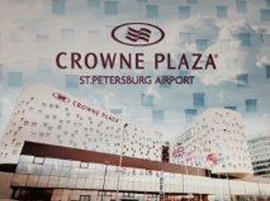Crowne Plaza St. Petersburg Airport: Picture of the hotel
