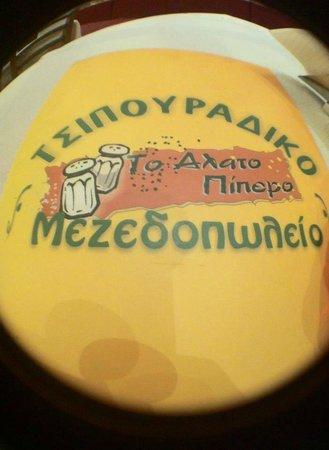 To Alatopipero