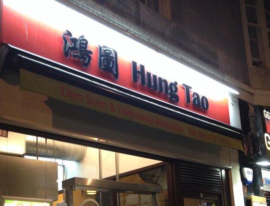 Hung Tao: Esterno