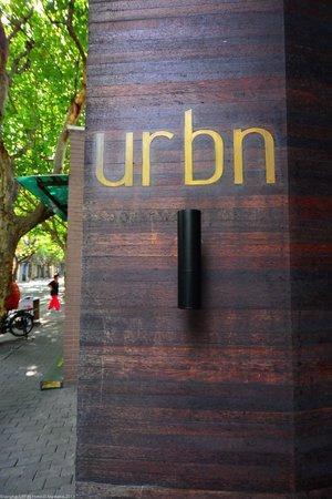 URBN Boutique Shanghai: the entrance
