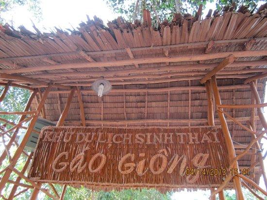 Cao Lanh, Wietnam: Entrance