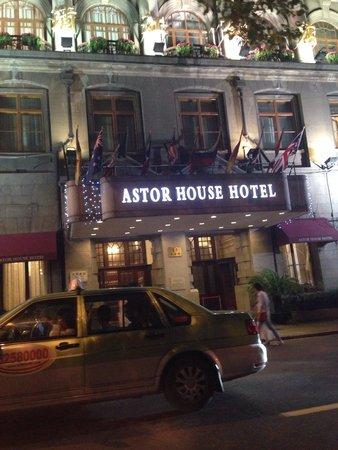 Astor House Hotel: Ingresso