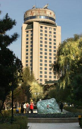 Photo of Swiss-Belhotel Changchun