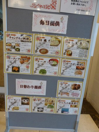 Hotel Hokke Club Naha Shintoshin: 朝食メニュー(一部)