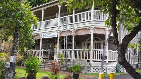 The Plantation Inn : Vew of Inn from the Lahainaluna Road.