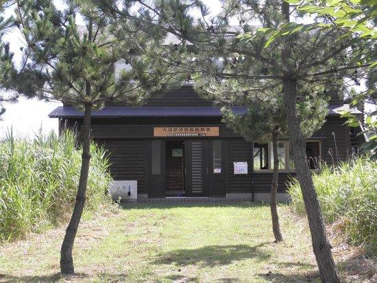 Ogata-mura, Japan: 野鳥観測ステーション
