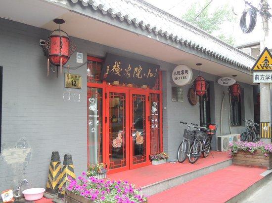 Xiao Yuan Alley Courtyard Hotel : ホテル入り口