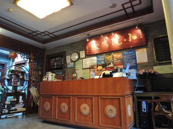 Xiao Yuan Alley Courtyard Hotel : 受付カウンター