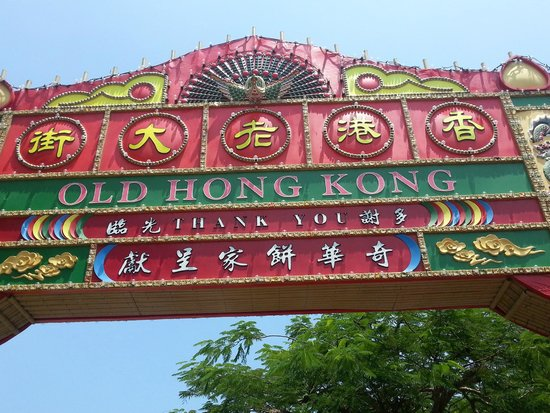Ocean Park: old hong kong