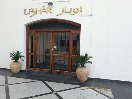 Ubhar Bistro: Ubhar's Entrance