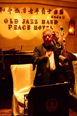 Fairmont Peace Hotel: Old Jazz Band Bar