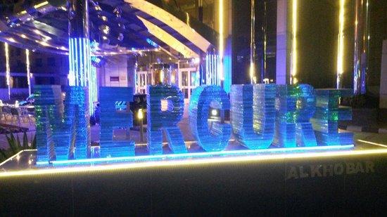 Mercure Al Khobar : Entrance