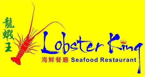 Lobster King Seafood Restaurant