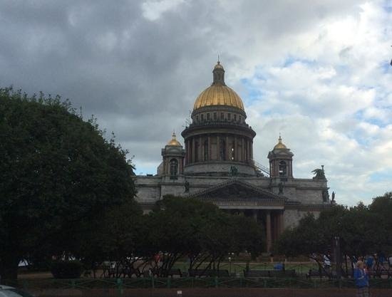 St. Isaac's Cathedral State Museum-Memorial: Front view