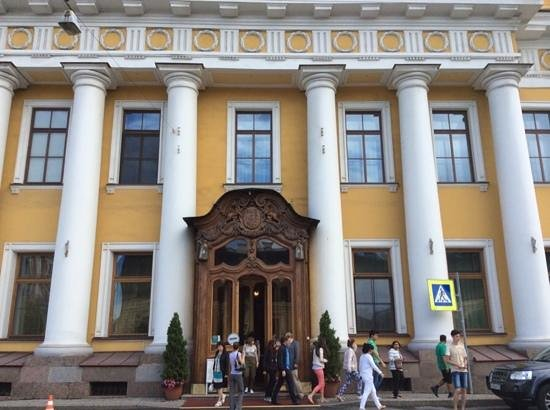 Yusupov Palace on Moika: Front entrance