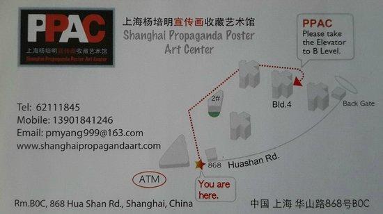Shanghai Propaganda Poster Art Centre: Indicazione per raggiungere PPAC