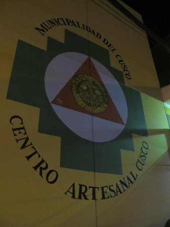 Centro Artesanal Cusco : Entrada