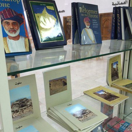 Museum of the Frankincense Land: Books at the souvenir shop