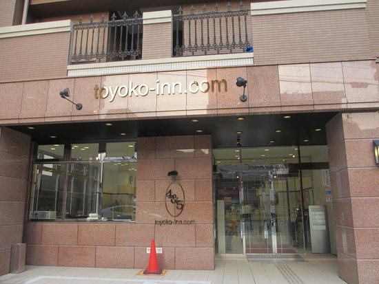 Toyoko Inn Osaka Tsuruhashi Ekimae: 入り口