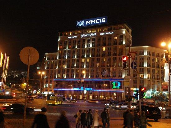 Dnipro Hotel: отель