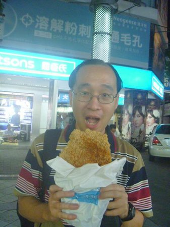 Ximen Red House - Ximending : At Ximenting, trying the famous Chicken Cutlet!
