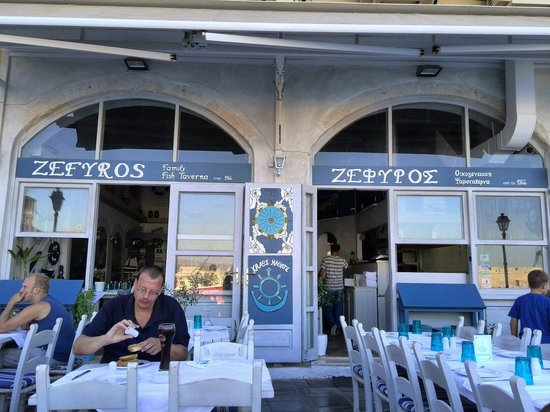 Zefyros Family Fish Taverna: Зефирос