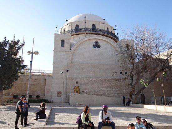 Hurva Synagogue : Синагога Хурва