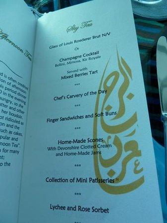 Burj Al Arab Jumeirah: menu