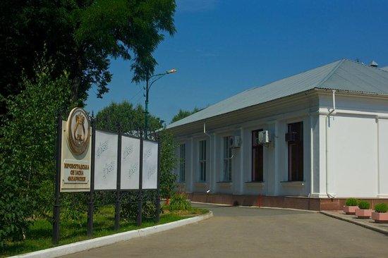 Kirovohrad Philharmonic House