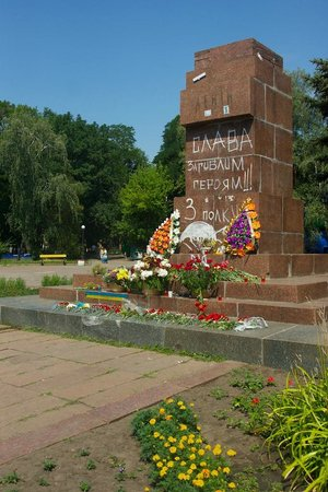 Kovalevsky Park