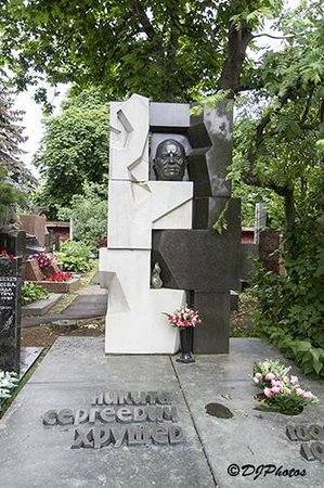 Novodevichy (New Maiden) Convent and Cemetery: Tomb of Nikita Krushchev