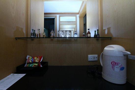 Galaxy Hotel Hanoi: Minibar