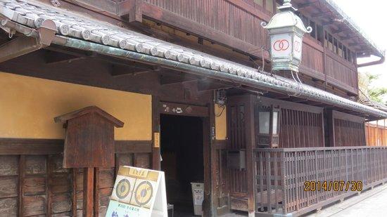 Shimabara Wachigaiya