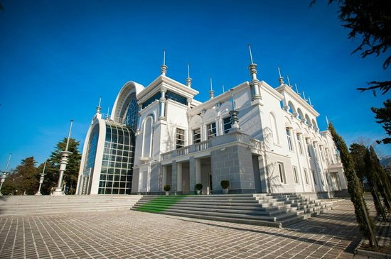 Batumi State Musical Center